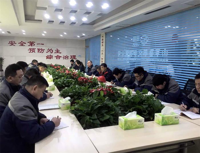 2019.02.11鲁泰化学公司组织召开节后收心会05.jpg
